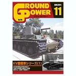 Ground-Power-210-November-2011