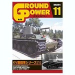 Ground-Power-210-November-2011