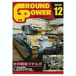 Ground-Power-211-December-2011