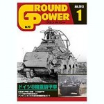 Ground-Power-212-January-2012