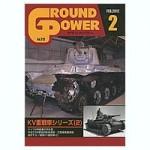 Ground-Power-213-February-2012