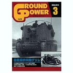 Ground-Power-214-March-2012