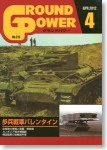 Ground-Power-215-April-2012