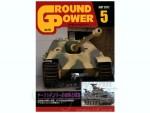 Ground-Power-216-May-2012