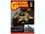 Ground-Power-216-May-2012