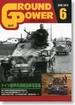 Ground-Power-217-Development-and-Structure-of-Jagdpanzer