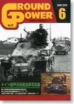 Ground-Power-217-Development-and-Structure-of-Jagdpanzer