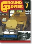Ground-Power-218-July-2012