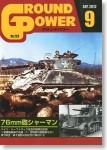 Ground-Power-220-September-2012