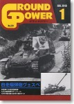 Ground-Power-224-January-2013