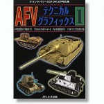 AFV-Technical-Graphics-1