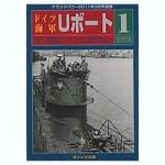 German-U-Boat-Revised-Edition-1