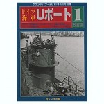 German-U-Boat-Revised-Edition-1