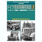 German-Military-Vehicles-of-WWII-Vol-2