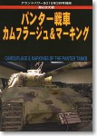 Panther-Tank-Camouflage-and-Marking