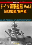 Naval-Ships-of-Germany-Vol-2-Battlecruisers-and-Pocket-Battleships