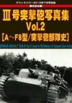 German-Assault-Gun-Vol-2-Ausf-G-and-Assault-Howitzer