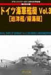 Naval-Ships-of-Germany-Vol-3