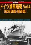 Naval-Ships-of-Germany-Vol-4-Aircraft-Carriers-and-Destroyers