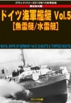 Naval-Ships-of-Germany-Vol-5-S-Boats-and-Torpedo-Boats