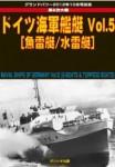 Naval-Ships-of-Germany-Vol-5-S-Boats-and-Torpedo-Boats