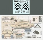 1-35-M1A1-Abrams-in-ODS-3-67-AR-Tiger-Brigade