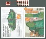 1-35-Orange-Reflectors-for-Modern-Swedish-AFVs