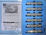 Tobu-5000-Series-New-Painting-Noda-Line-6-Car-Set