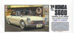 1-32-1964-Honda-Sports-600