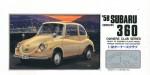1-32-1958-Subaru-360