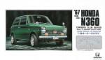 1-32-1967-Honda-N360