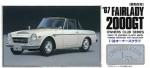 1-32-1967-Fairlady-2000GT