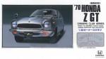 1-32-1970-Honda-Z-GT