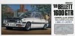 1-32-1969-Isuzu-Bellett-1600-GTR