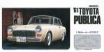 1-32-1961-Toyota-Publica-700
