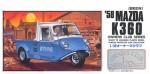 1-32-1958-Mazda-K360