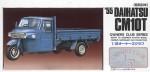 1-32-1955-Daihatsu-CMT10T-Tricar