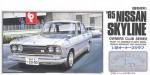 1-32-1965-Nissan-Skyline-S54B