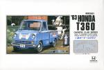 1-32-1963-Honda-T360