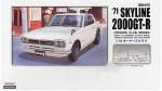 1-32-1971-Skyline-2000GT-R