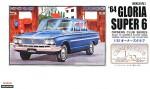 1-32-1964-Gloria-Super-6
