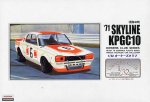 1-32-1971-Skyline-KPGC10