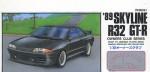 1-32-Nissan-Skyline-R32-GT-R-1989