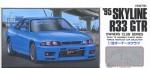 1-32-Nissan-Skyline-R33-GT-R-1995