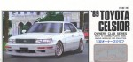 1-32-Toyota-Celsior-1989