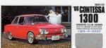 1-32-Hino-Contessa-1300-Coupe-1966