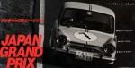 1-32-Mazda-Carol-Racing
