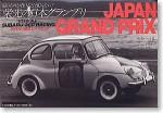 1-32-Subaru-360-Racing