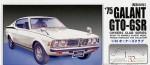 1-32-Mitsubishi-Galant-1975-GTO-GSR