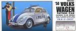 1-32-Volkswagen-Beetle-Patrol-Car-1950